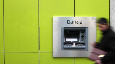 Photo of EU will Geldanlage im Ausland vereinfachen